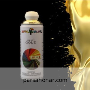 اسپری رنگ کروم طلایی دوپلی کالر