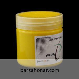 رنگ زرد قناری پالت