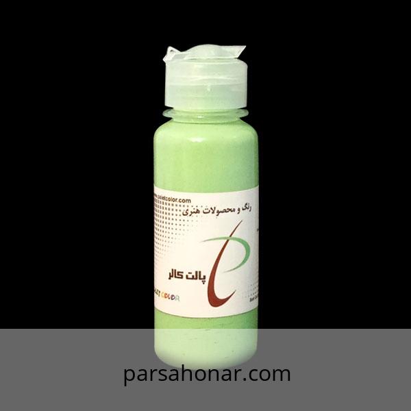 رنگ اکریلیک مات یا براق سبز پاستیلی