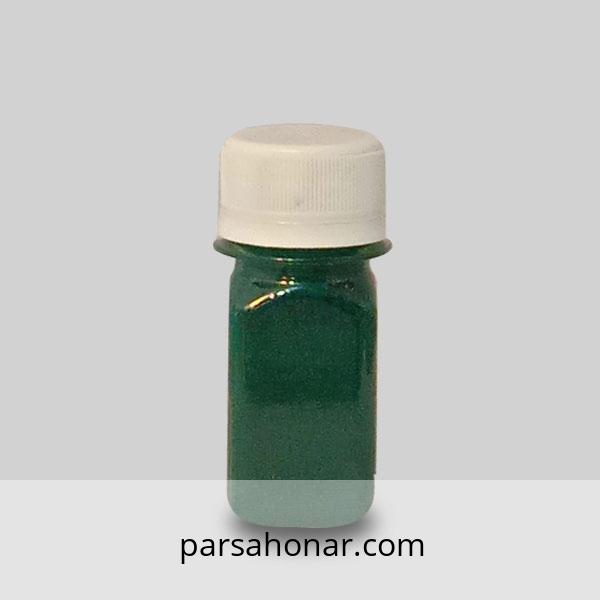 خمیر سبز یونیورسال