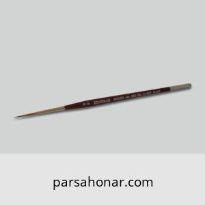 قلمو شاخه زنی چیست