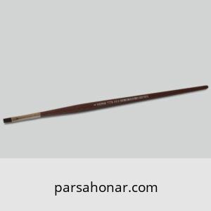 قلم نرم