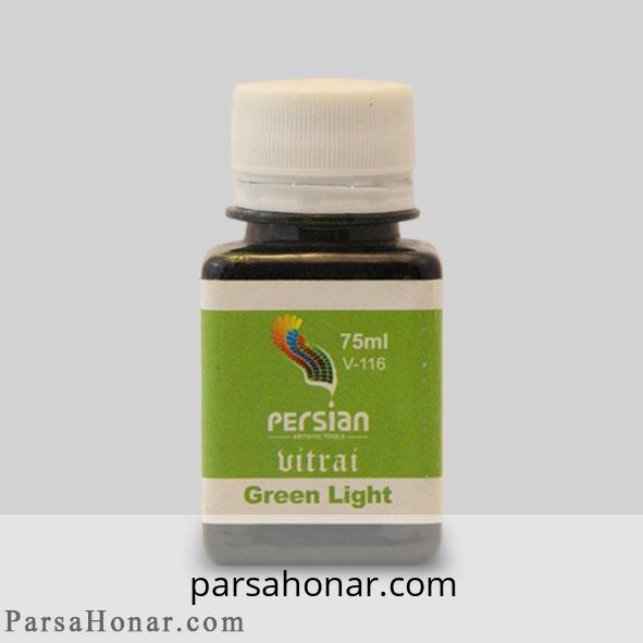 رنگ سبز مخصوص شیشه